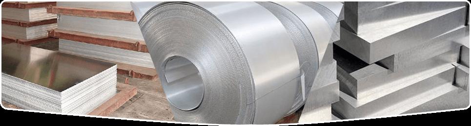 Aluminium Pipes, L angle, U channel Dealers Bangalore